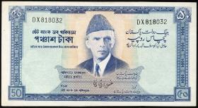 Pakistan P.22 50 Rupien (1972-78) (2)