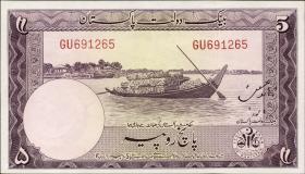 Pakistan P.12 5 Rupien (1951) (1)