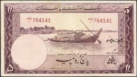 Pakistan P.12 5 Rupien (1951) (2)
