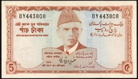 Pakistan P.20 5 Rupien (1972-) (3+)