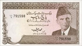 Pakistan P.33 5 Rupien (1981-82) (übl. Nadellöcher) (1)