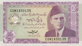 Pakistan P.44 5 Rupien 1997 Gedenkbanknote (1)