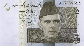 Pakistan P.53 5 Rupien 2008 (1)