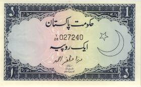 Pakistan P.09 1 Rupie (1953-63) (1)