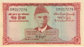 Pakistan P.20 5 Rupien (1972-) (1)