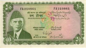 Pakistan P.21b 10 Rupien (1)