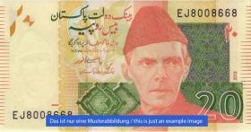 Pakistan P.55e 20 Rupien 2011 (1)
