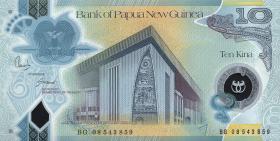 Papua-Neuguinea / Papua New Guinea P.30 10 Kina (2008) Polymer (1)