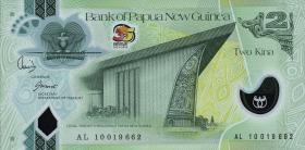 Papua-Neuguinea / Papua New Guinea P.38 2 Kina (2010) (1)