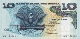 Papua-Neuguinea / Papua New Guinea P.07 10 Kina (1985) (1)