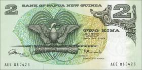 Papua-Neuguinea / Papua New Guinea P.05a 2 Kina (1981) (1)