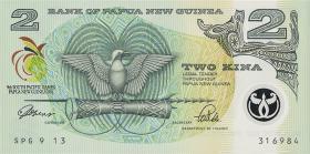 Papua-Neuguinea / Papua New Guinea P.12  2 Kina (1991) (1)