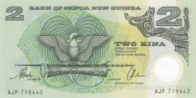 Papua-Neuguinea / Papua New Guinea P.16 2 Kina (1996) (1)