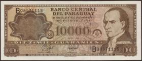 Paraguay P.216a 10000 Guaranies 1998 (1)