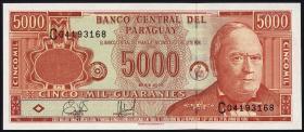 Paraguay P.220a 5000 Guaranies 2000 (1)