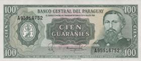 Paraguay P.205 100 Guaranies (1982) (1)