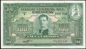 Paraguay P.189b 100 Guaranies 1952 (1)