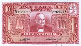 Paraguay P.187c 10 Guaranies 1952 (1)