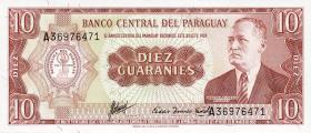Paraguay P.196b 10 Guaranies L. 1952 (1)