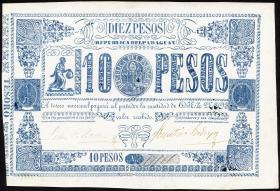 Paraguay P.026 10 Pesos (1865) (1-)