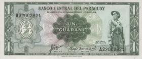 Paraguay P.193b 1 Guarani L. 1952 (1)