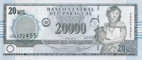 Paraguay P.225 20000 Guaranies 2005 (1)