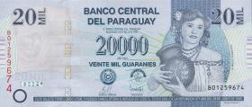 Paraguay P.230a 20000 Guaranies 2007 (1)