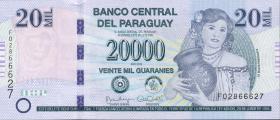 Paraguay P.230e 20000 Guaranies 2015 (1)