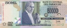 Paraguay P.232a 50000 Guaranies 2007 (1)