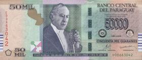 Paraguay P.232b 50000 Guaranies 2009 (1)
