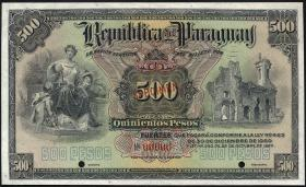 Paraguay P.154s 500 Pesos L. 1920/1923 Specimen (1)
