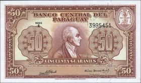 Paraguay P.188b 50 Guaranies L.1952 (1)