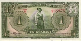 Paraguay P.185b 1 Guarani 1952 Serie B (1)