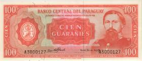 Paraguay P.199a 100 Guaranies L.1952 (1)