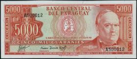 Paraguay P.202b 5000 Guaranies 1952 (1)