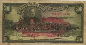 Paraguay P.174 5 Guaranies auf 500 Pesos (3)