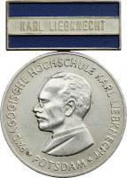 Karl-Liebknecht Medaille