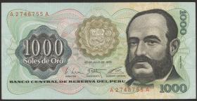 Peru P.116 1000 Soles de Oro 1976 (1)