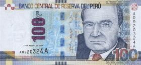 Peru P.185 100 Nuevos Soles 2009 (1)