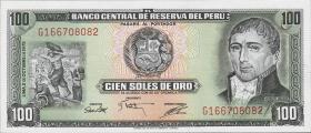Peru P.108 100 Soles de Oro 1975 (2+)