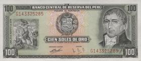 Peru P.102c 100 Soles de Oro 1974 (1)