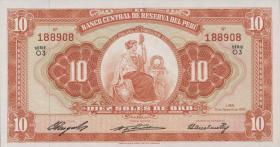 Peru P.082 10 Soles 1958 (1)