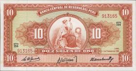 Peru P.082A 10 Soles 1961 (1)