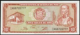 Peru P.112 10 Soles de Oro 1976 (1)