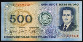 Peru P.115 500 Soles de Oro 1976 (1)