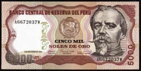 Peru P.123 5000 Soles de Oro 1981 (1)