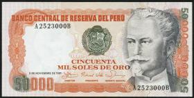 Peru P.125 50000 Soles de Oro 1981 (1)
