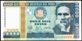 Peru P.140 10000 Intis 1988 (1)