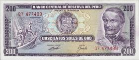 Peru P.103a 200 Soles de Oro 1969 (2)
