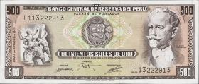 Peru P.110 500 Soles de Oro 1975 (1)